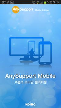 Add-On:SAMSUNG - AnySupport poster