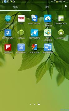Add-On:SAMSUNG - AnySupport apk screenshot