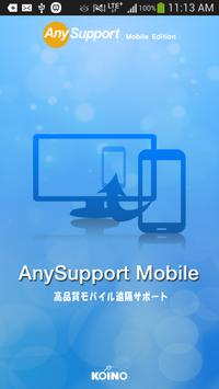 M-AnySupport poster