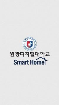 원광디지털대학교 - 교직원(WDU Smart Home) poster