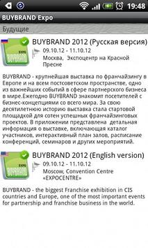 BUYBRAND Expo apk screenshot