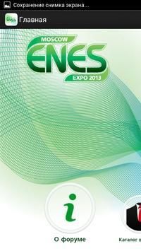 Forum ENES apk screenshot