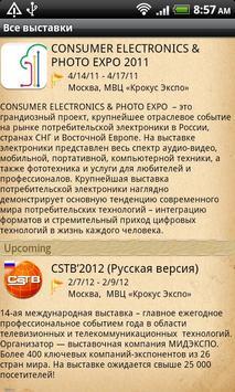 qbExpo poster