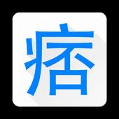 PIXREAD icon