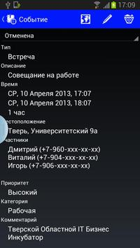 Business Organizer apk screenshot