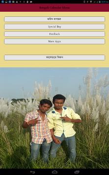 Bengali Calender apk screenshot
