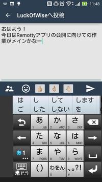 Remotty - リモートワークのためのバーチャルオフィス apk screenshot