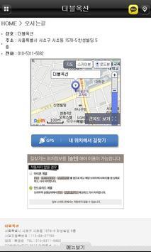 CF경매 apk screenshot