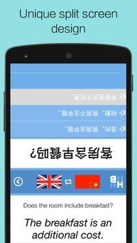 Hola Bonjour translation tool poster