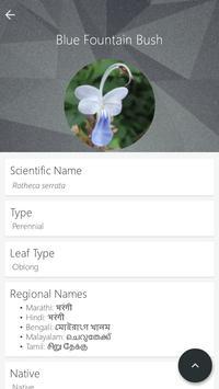 Indian Flowers apk screenshot