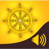 Nikaya Audio (Nghe Kinh Phat) icon