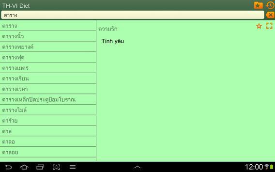 Thai Vietnamese dictionary apk screenshot