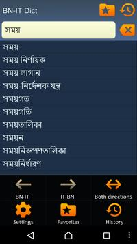 Bengali Italian dictionary apk screenshot