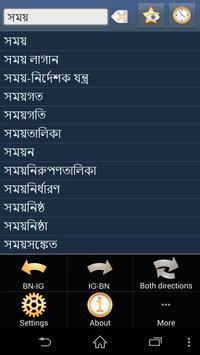 Bengali Igbo dictionary apk screenshot