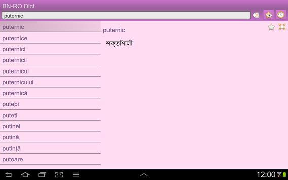 Bengali Romanian dictionary apk screenshot