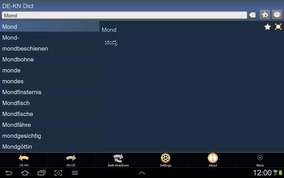 German Kannada dictionary apk screenshot