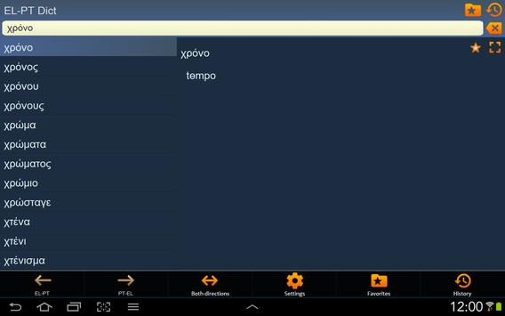 Greek Portuguese dictionary apk screenshot