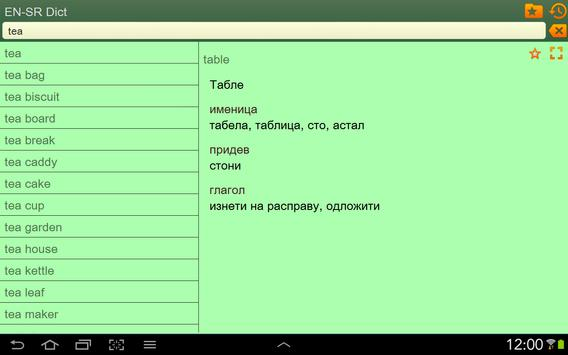 English Serbian dictionary apk screenshot