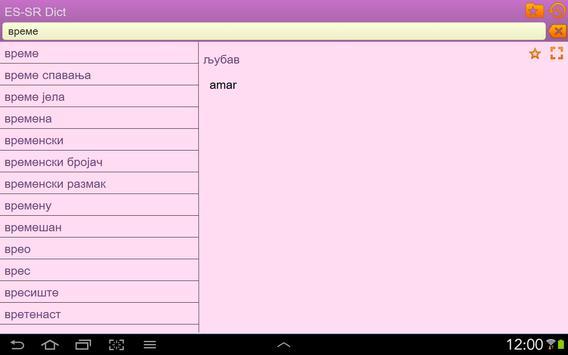Spanish Serbian dictionary apk screenshot
