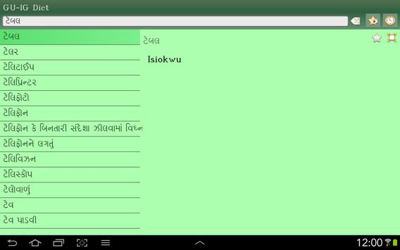 Gujarati Igbo dictionary apk screenshot
