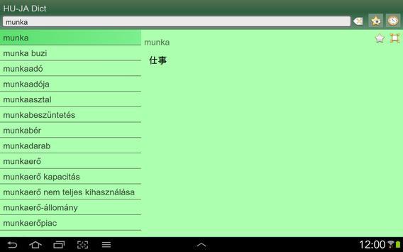 Hungarian Japanese dictionary apk screenshot