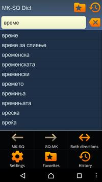 Macedonian Albanian dictionary apk screenshot