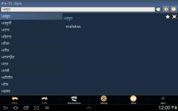 Punjabi Filipino dictionary apk screenshot