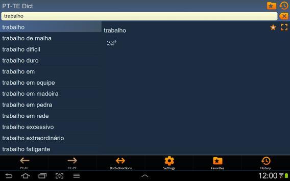 Portuguese Telugu dictionary apk screenshot