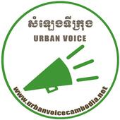 Urban Voice Cambodia icon