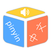 Chinese to Pinyin icon