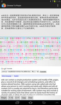 Chinese to Pinyin poster