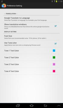 Chinese to Pinyin apk screenshot