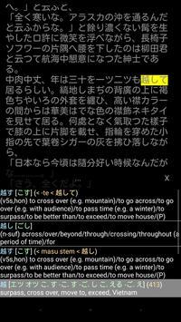 Typhon apk screenshot