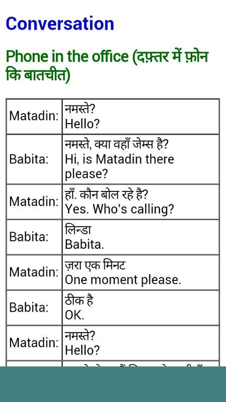 english speaking course pdf free download in hindi