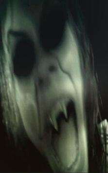 Screamer apk screenshot