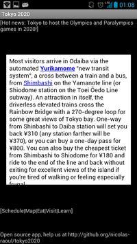 Tokyo 2020 apk screenshot