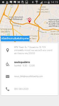 Nexus Connect apk screenshot
