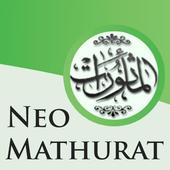 Neo Mathurat icon