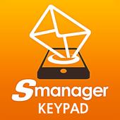 SManager KeyPad icon