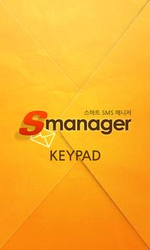 SManager KeyPad poster