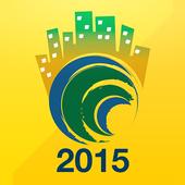 No Dig Brasil 2015 icon