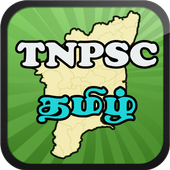 Tnpsc group 4 question paper 2013 with answers