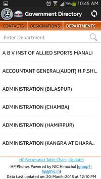 HP Phones apk screenshot