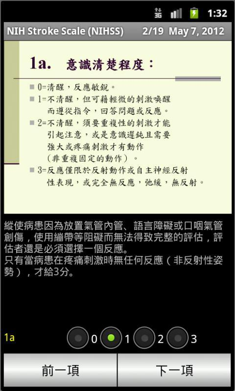 systemverilog for verification 中文 版
