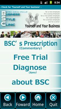 BSC Free Trial Version poster