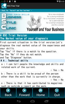 BSC Free Trial Version apk screenshot