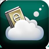 高餐雲端書櫃 icon