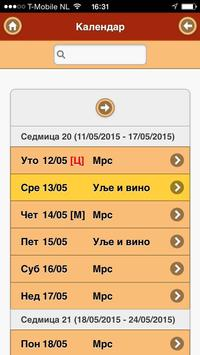 Sveta Trojica FREE apk screenshot