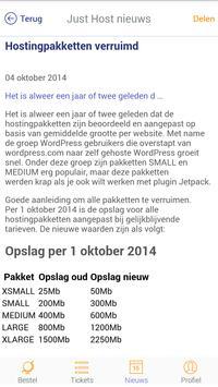 Just Host apk screenshot
