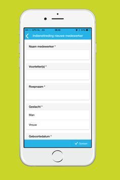 uplus app apk screenshot